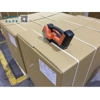 創力供應ITATOOLS便攜式煙草全自動電動打包機煙廠打包機