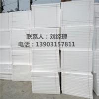 秦皇岛聚苯板-秦皇岛挤塑板厂家-规格-型号-欢迎来电咨询