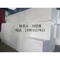 秦皇岛聚苯板-地暖挤塑板-被动房石墨聚苯板厂家直销零售