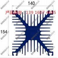 平板散热器铝型材 电子路灯散热器 异形工业型材