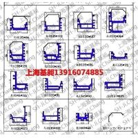滾筒流水線鋁材 125*55 滾筒線型材146*116導軌