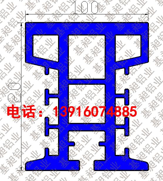 托盘输送机链条输送机仓储物流铝型材100 120