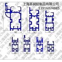 直线型皮带输送线铝型材