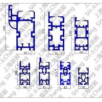 平移小皮帶線倍速鏈鋁材45*75鋁合金