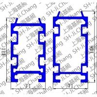 链条工装板总装线铝型材