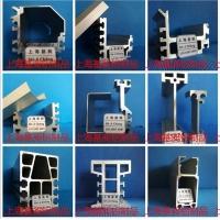 电机装配流水线铝型材