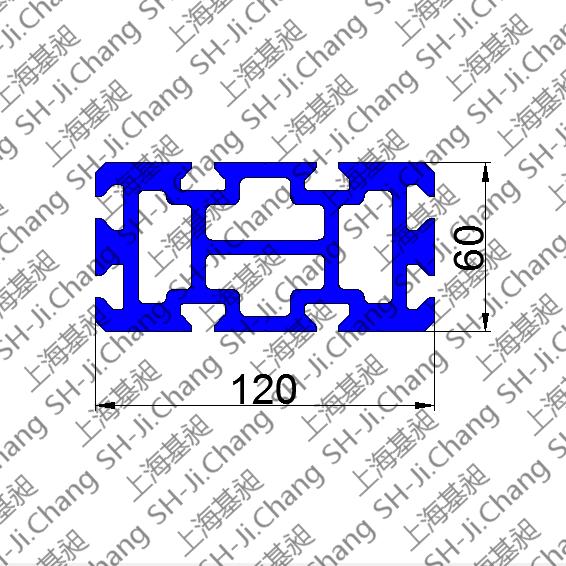 工業鋁型材120*60鋁導軌124*57鋁合金軌道120*8