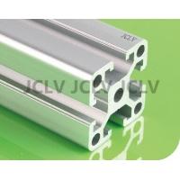 流水线铝材 4040铝材 4080铝材 流水线框架铝材