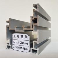 倍速鏈鋁材100*120全套節距鏈條鋁材2倍 2.5倍 3倍