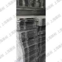 織布機鋁型材