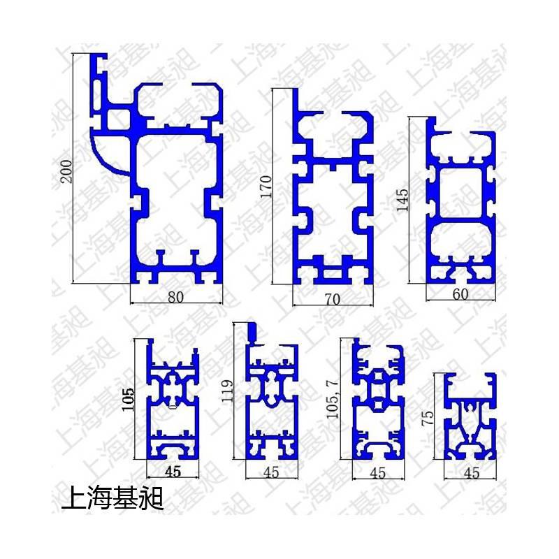 平移小皮带线45*75铝合金轨道链条机导单倍速工业