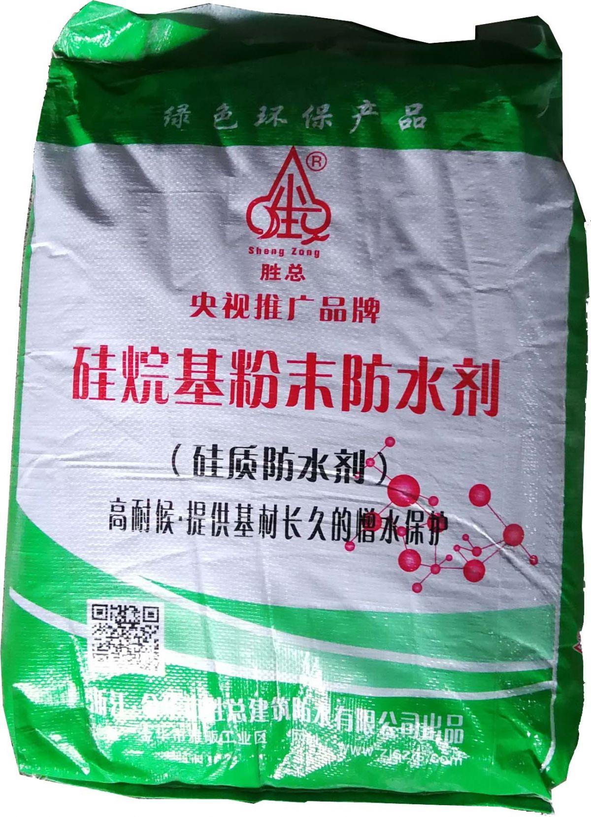 硅烷粉未防水��
