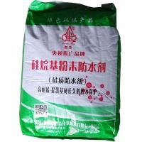 硅烷粉未防水剂