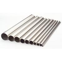 不銹鋼裝飾管  不銹鋼方管、不銹鋼圓管