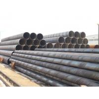成都厂家生产批发螺旋焊管   螺旋钢管