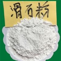 江西1250目陶瓷级滑石粉