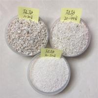 玻璃原料硅砂 10-20目乳白色硅砂