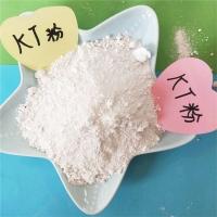 鏡面光澤蠟膜保護層KT粉輪胎增黑kt粉