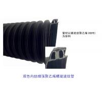 双色内肋增强聚乙烯(PE)螺旋波纹管