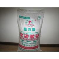 都鵬牌聚磷酸銨 建材防火涂料 環保阻燃劑 廣東總代直銷全國發