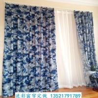 北京迷彩窗帘定做 遮光迷彩制作 迷彩桌布椅套 迷彩桌罩桌套