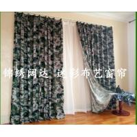 迷彩窗簾定做辦公迷彩桌布椅套迷彩椅子套桌罩桌套