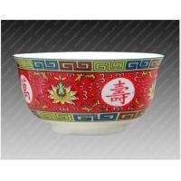 老人寿诞礼品陶瓷寿碗定做价格