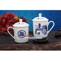 景德鎮辦公杯定做陶瓷茶杯會議杯加字