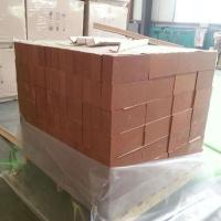 供应高温隧道窑用 镁砖