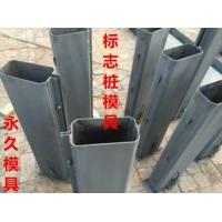 警示桩模具的图片  警示桩模具的常用规格定制