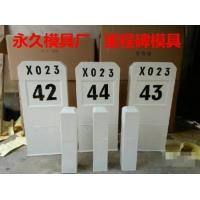 (安徽)水泥警示桩模具图纸规格