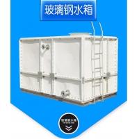 支持定制玻璃钢方形保温蓄水池