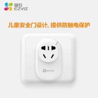 萤石T30智能wifi插座远程天猫精灵语音控制