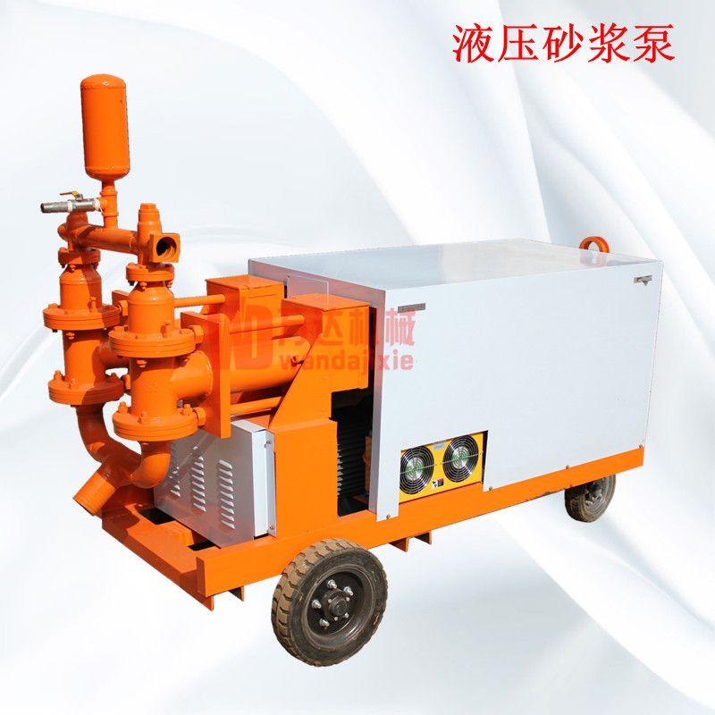 河南万达牌ZLJ350坑道钻机,双液注浆坑道钻机价格