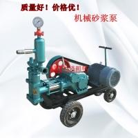 武汉砂浆泵,武汉锚杆砂浆泵BW70-8砂浆注浆机图片