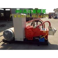 西安萬達牌GPB-90E高壓旋噴泵,高壓旋噴樁專用柱塞泵