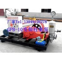 河南萬達牌GPB-10高壓柱塞泵,鄭州高壓旋噴柱塞泵廠家