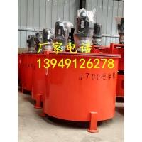 基坑支护加固水泥搅拌机,万达JW1000升加高加厚搅拌桶