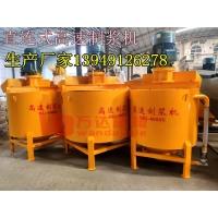上海万达牌隧道制浆机,隧道支护注浆GZJ600高速制浆机