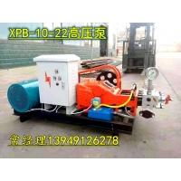 天津萬達牌XPB-10高壓旋噴柱塞泵小型旋噴樁注漿泵