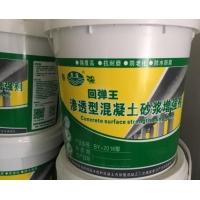 混凝土增强剂提高混凝土强度的4-10mpa