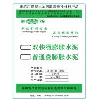 双快水泥选昆明厂家直销百强牌BY-2011型