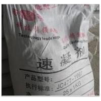 无碱液体速凝剂选昆明厂家批发价