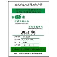 德宏混凝土界面处理剂混凝土界面处理剂市场价