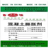 玉溪混凝土抗滲水劑廠家銷售 混凝土防水劑混凝土憎水劑產地直銷