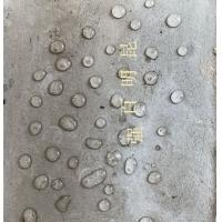 昆明百强牌混凝土抗裂硅质防水剂
