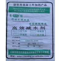 减水剂引气减水剂选昆明百强厂家