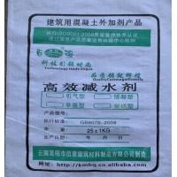 昆明减水剂混凝土高效减水剂生产制造公司