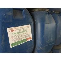 柳州無堿液態速凝劑技術無堿速凝劑技術價格合理