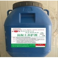 百強牌BY-2600型混凝土養護劑